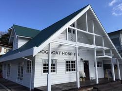 雷頭動物診療室 葉山にある動物病院