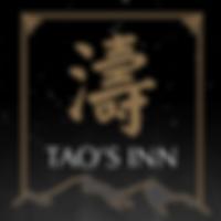 taos inn logo.png