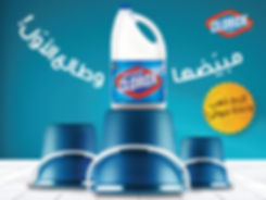 Clorox advertising visual done by Magnum Ads advertising agency Beirut Lebanon