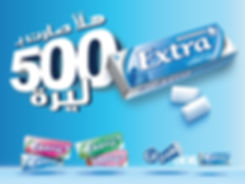 Wriggley's Extra gum ad visual Beirut Lebanon my Magnum Ads advertising agency