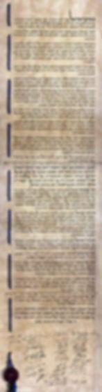 מגילת העצמאות. צילום: ויקיפדיה