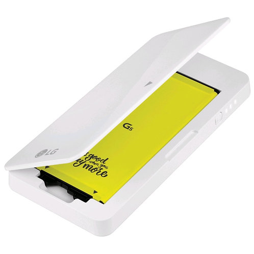LG BCK-5100 G5 Battery Charging KIT, Original