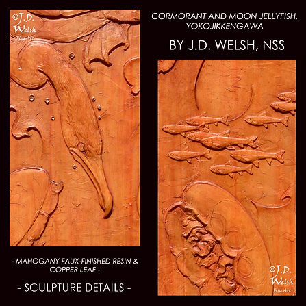 CORMORANT AND MOON JELLYFISH - SCULPTURE DETAILS