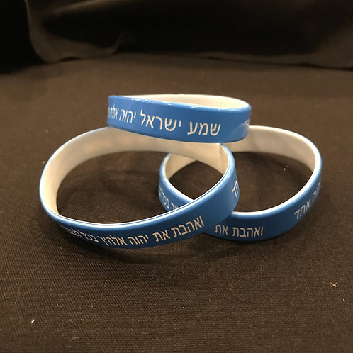 """Shema""  The Greatest Commandment Bracelet"