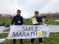 第6回スマイルマラソン_190414_0006.jpg