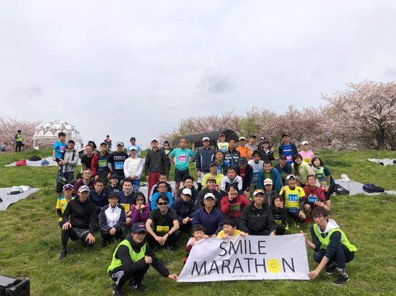 第6回スマイルマラソン_190414_0026.jpg
