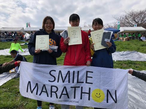 第5回スマイルマラソン_190401_0003.jpg