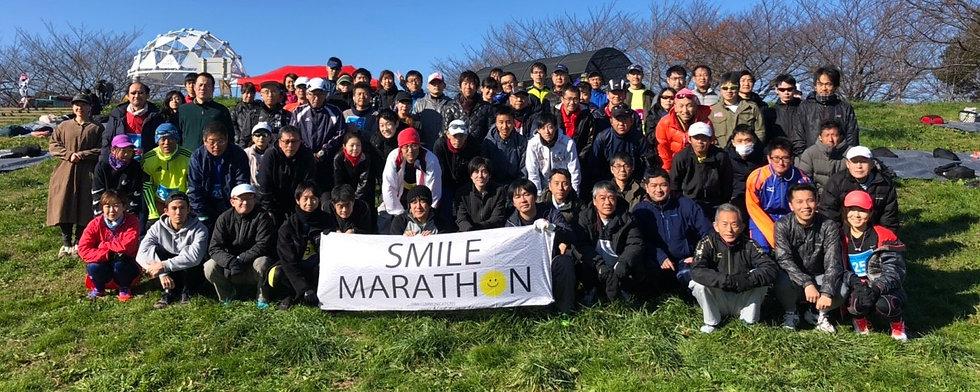 第2回スマイルマラソン_181218_0020.jpg
