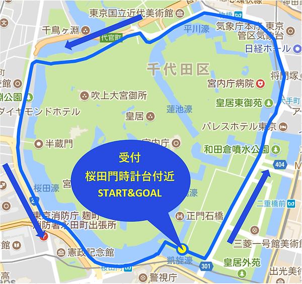 koukyocoursemap.png