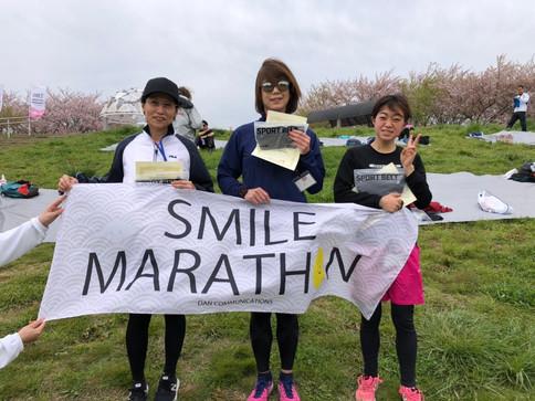 第6回スマイルマラソン_190414_0014.jpg