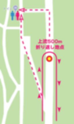 トイレ01.png