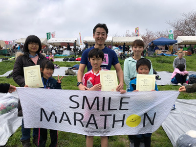 第5回スマイルマラソン_190401_0019.jpg