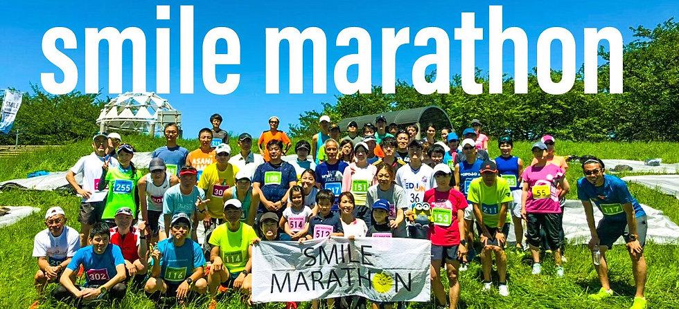 smile_marathonTOP.jpg
