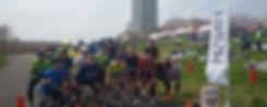 第5回スマイルマラソン_190401_0036.jpg