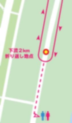 トイレ03.png