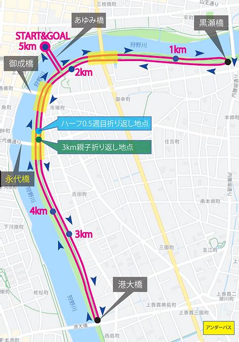 沼津スマイル全体図.png