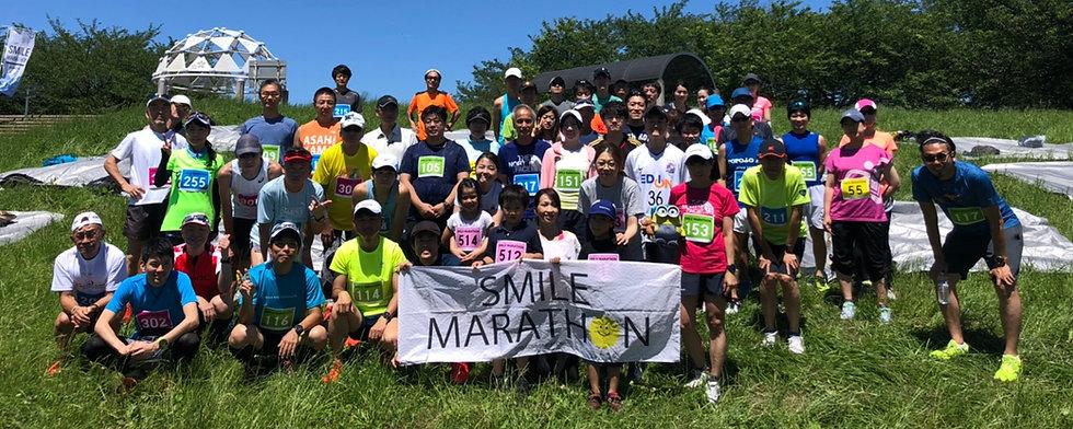 20190616スマイルマラソン_190617_0034.jpg
