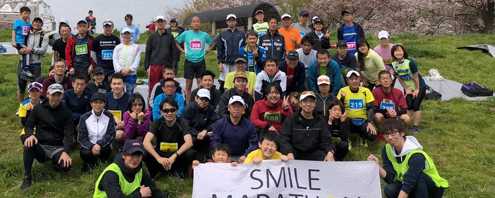 第6回スマイルマラソン_190414_0025_edited.jpg