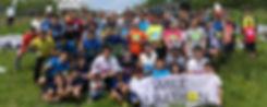 第11回スマイルマラソン.jpg