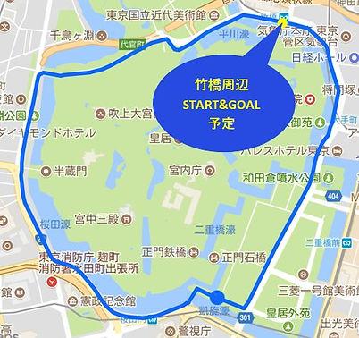 皇居コース.jpg