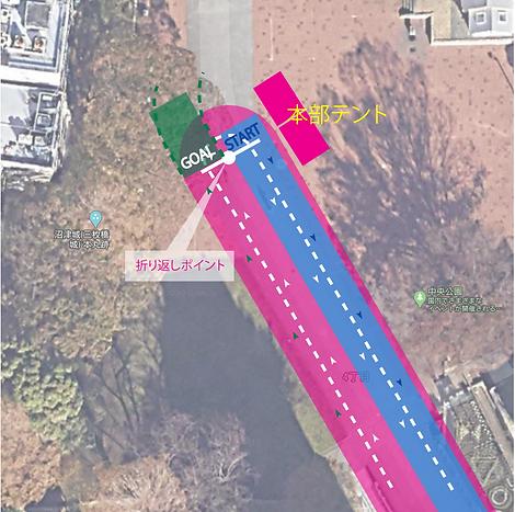 中央公園ゴールマップ_最終.png