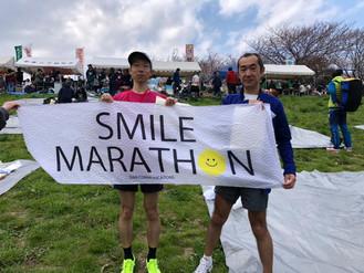 第5回スマイルマラソン_190401_0007.jpg