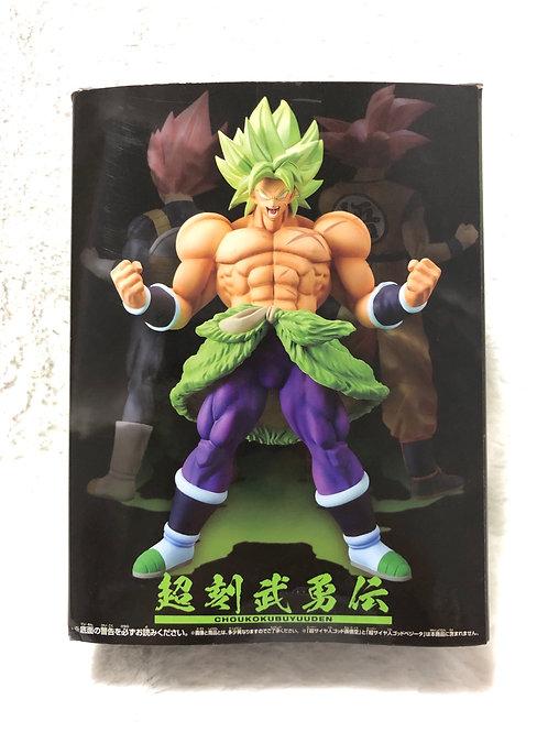 Dragon Ball Super Broly Super Saiyan Full Power figure Japan Limited