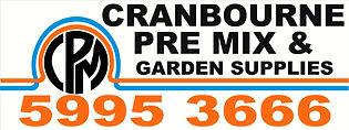 Cranbourne sponsor sign -Baxter Soccer.jpg