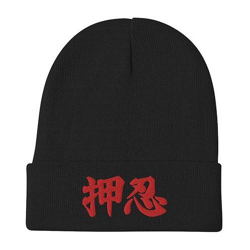 Osu Embroidered Beanie | Black Red
