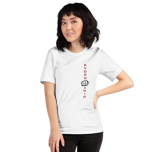 Kyokushin Unisex T-Shirt D7 | White