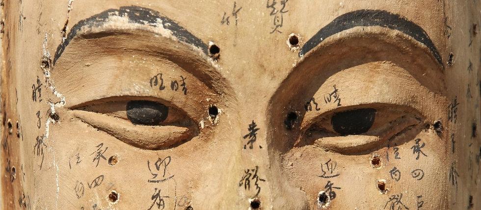 Formation Cranioacupuncture de Yamamoto YNSA au Pôle de Thérapeutes.