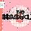 Thumbnail: Individualist SVG | Enneagram 4 SVG
