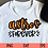 Thumbnail: Astros Forever SVG | Baseball SVG
