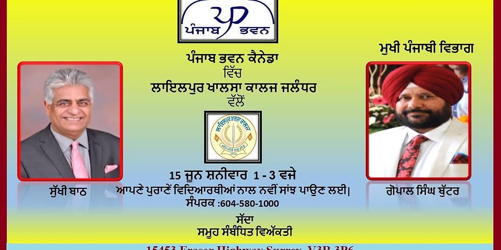 Lyallpur Khalsa College Jalandhar Get Together