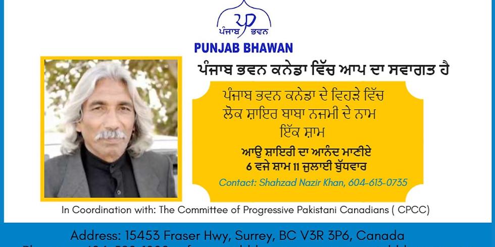 Inviting Renowned Punjabi Poet Baba Najmi