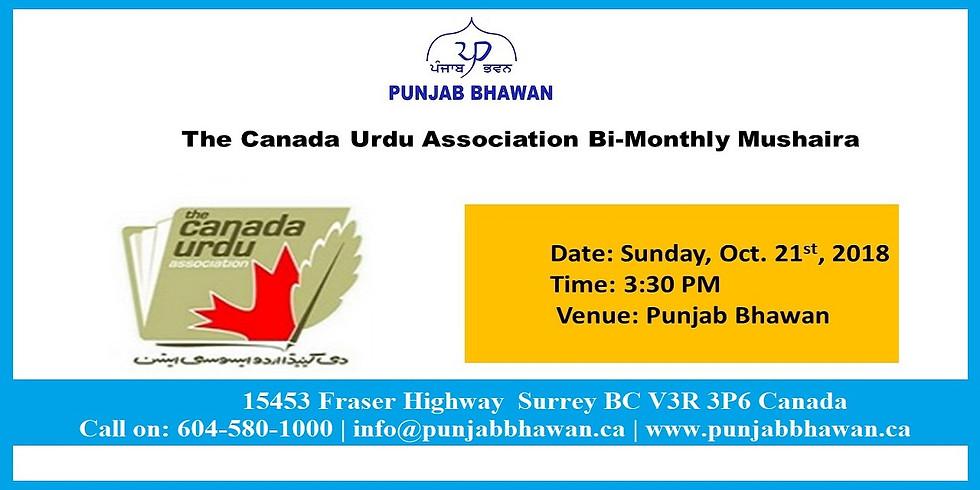 The Canada Urdu Association Bi-Monthly Musharia