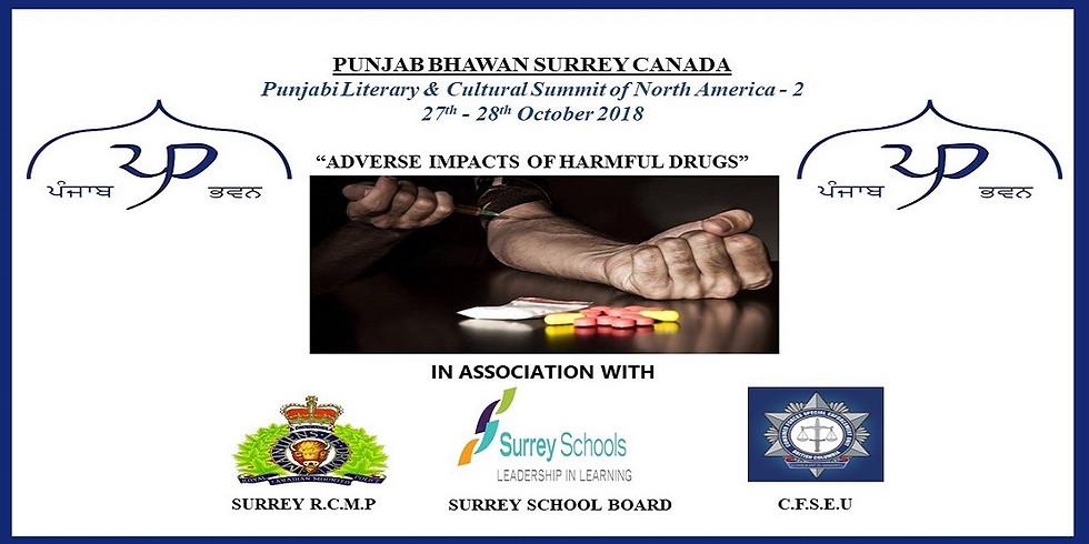 Punjabi literary & Cultural Summit of North America-2