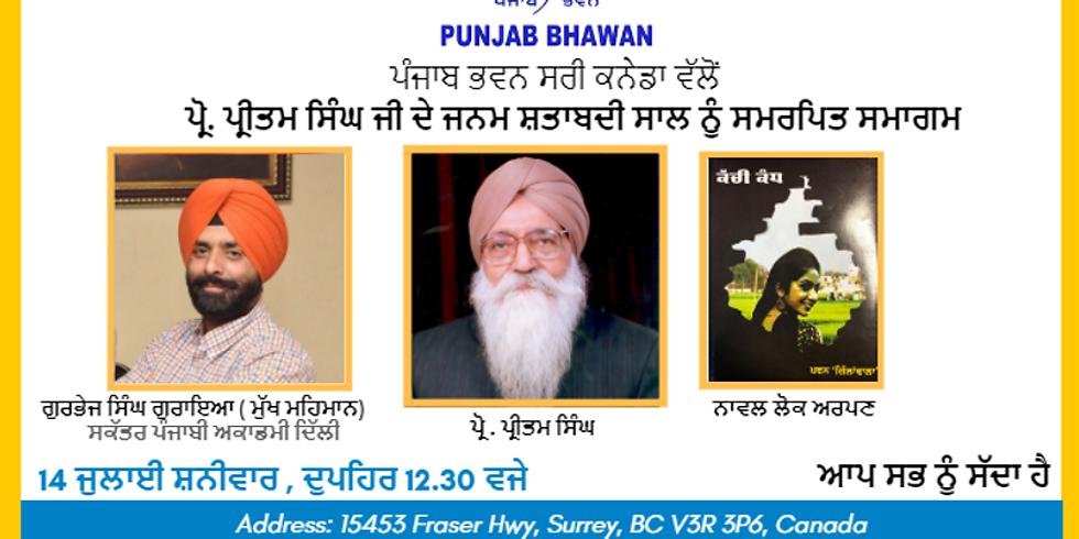 Birthday celebration of Prof. Pritam Singh