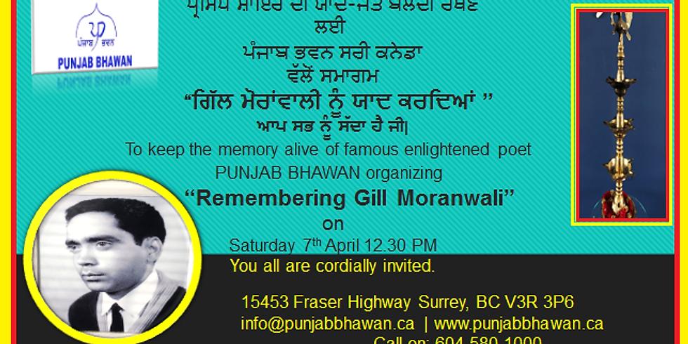 Remembering Gill Moranwali