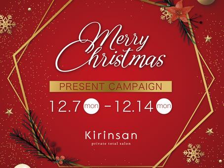 クリスマスキャンペーン開催★