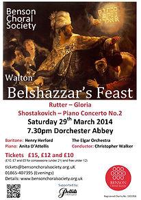 Anita D'Attellis, piano, Shostakovich Piano Concerto, Belshazzar's Feast, Benson Choral Society, Dorchester Abbey