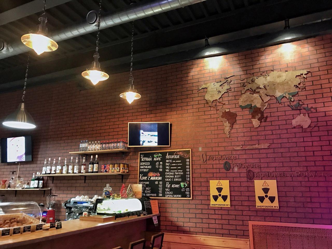 карта с кофейным поясом
