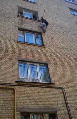 Man Behind The Window