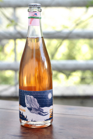 Pinot Maravilha