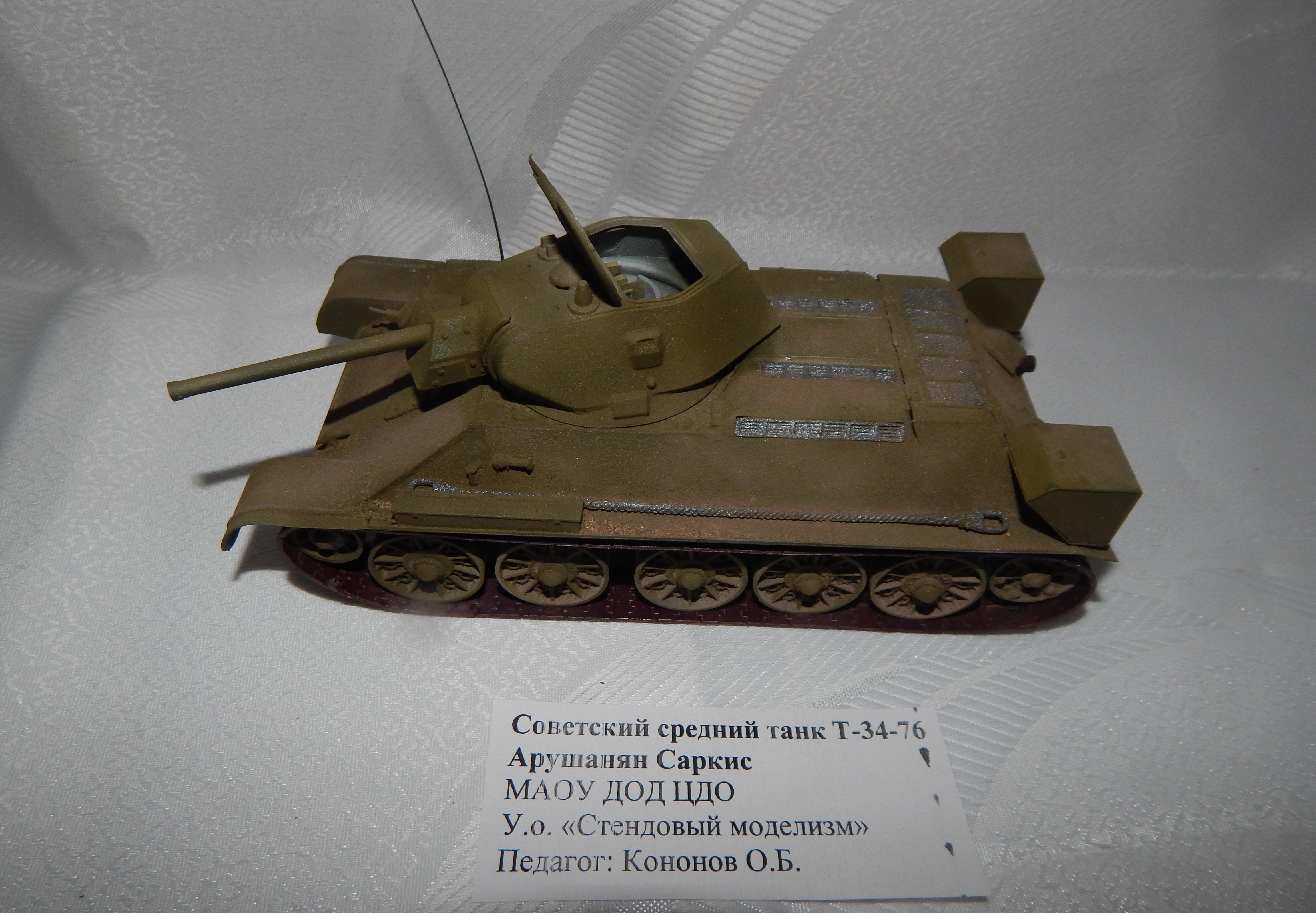 DSCN7993