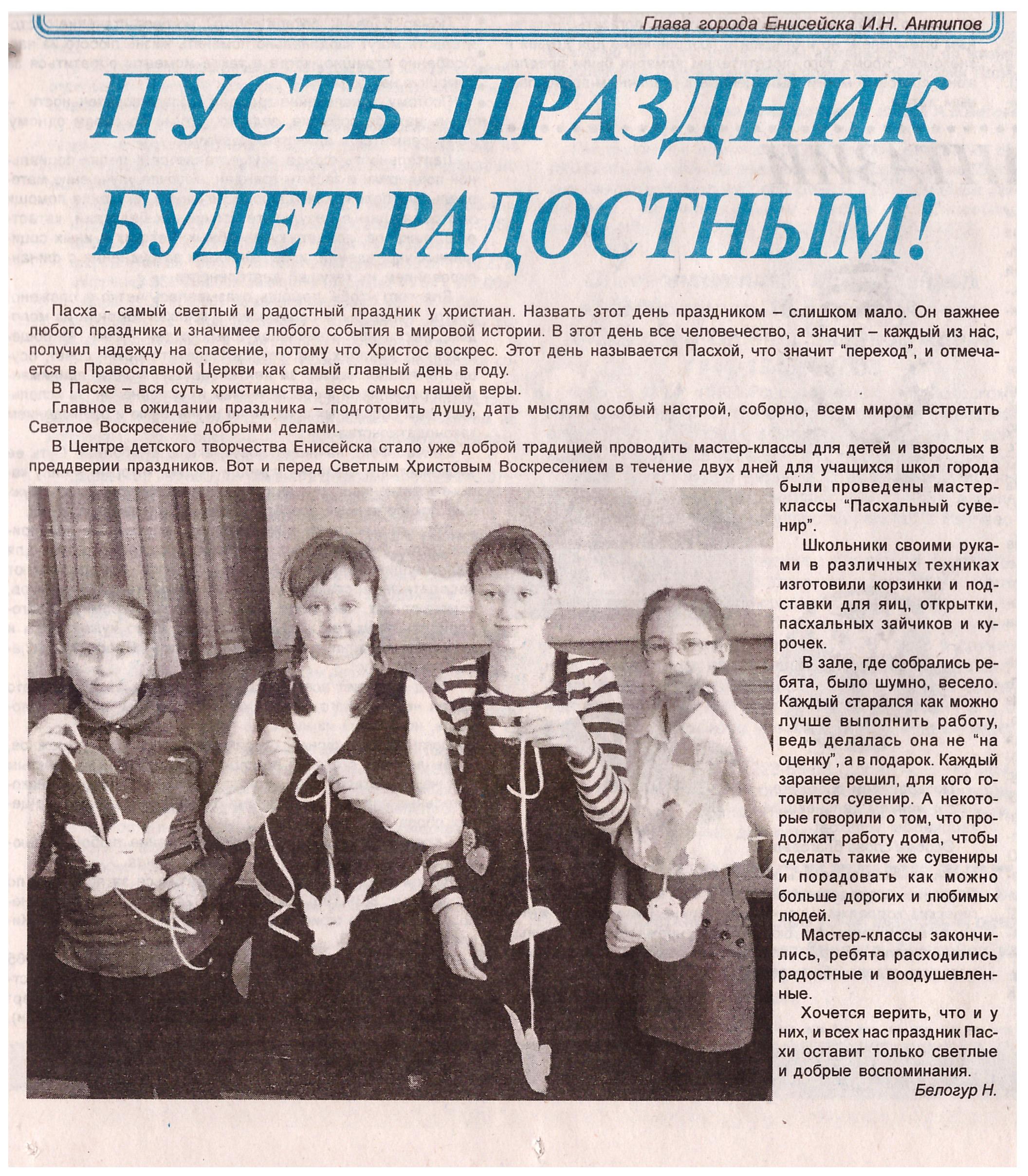 enisejskaja_pljus_15_ot_09.04199