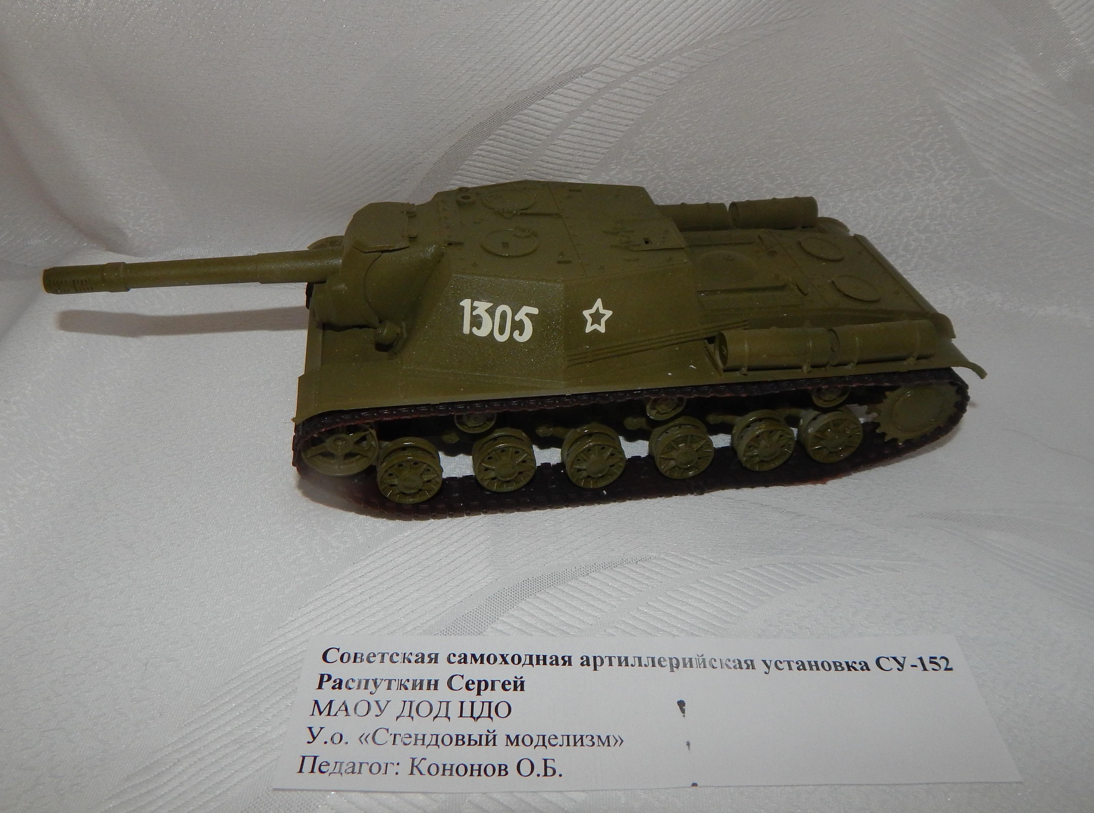 DSCN7964