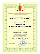 Химия 3.jpg