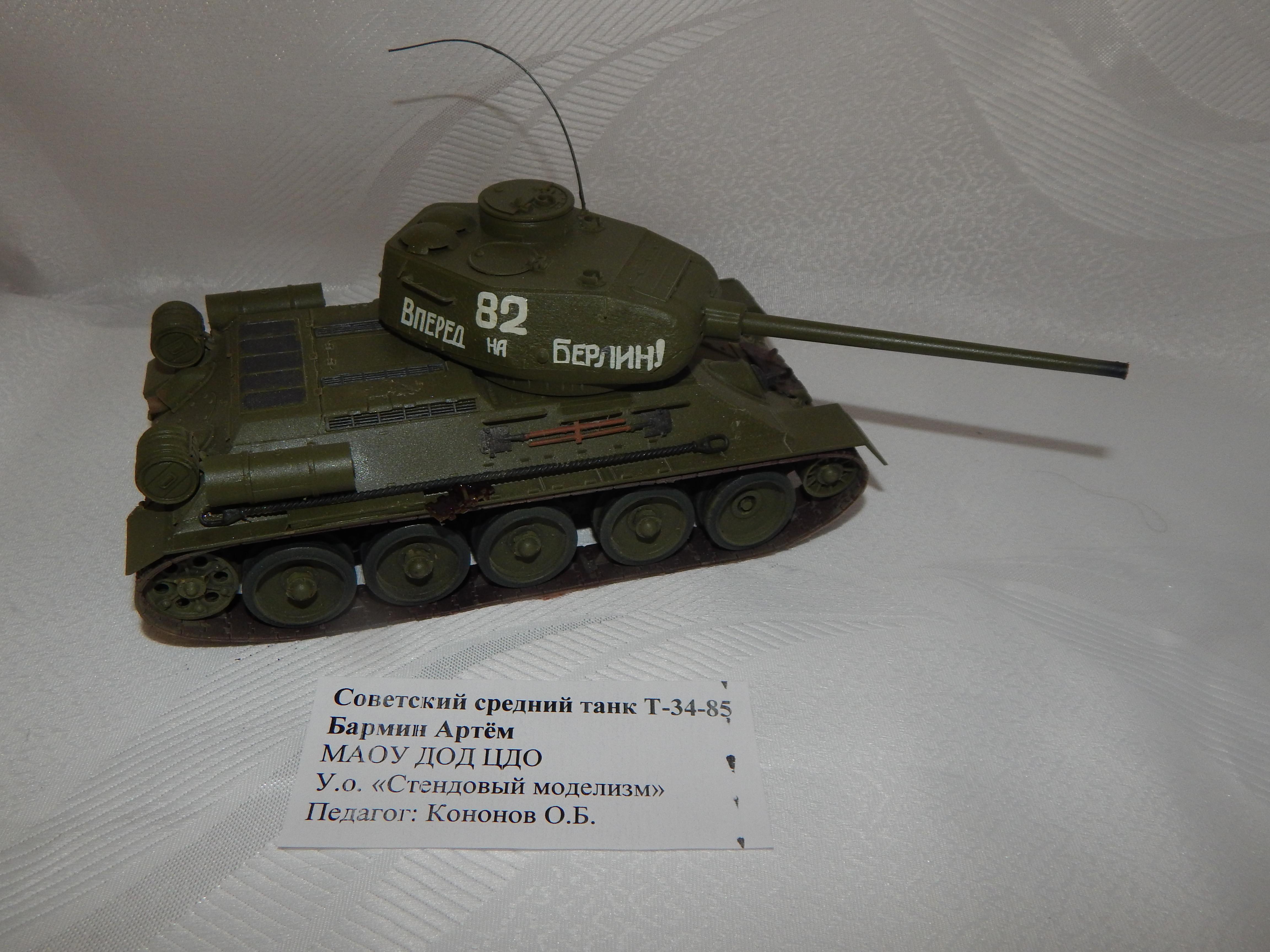 DSCN7967