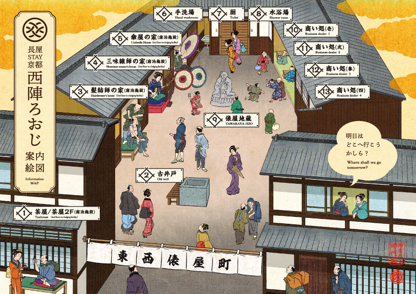 nishijin_1217-2 (002).jpg